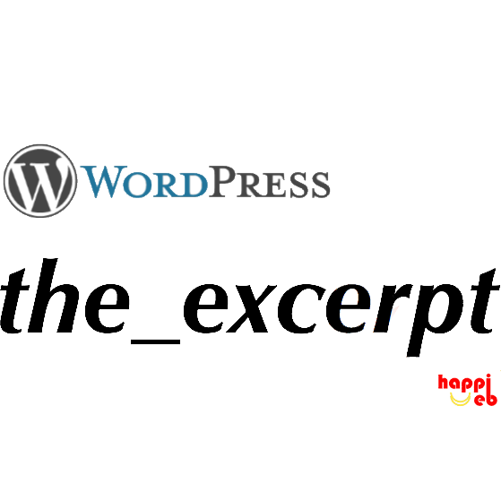 the_excerpt wordpress